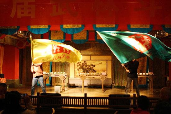 第二届武林斗茶会开幕后的升旗仪式